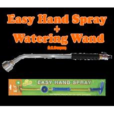 Easy Hand Sprayer + Watering Wand 610mm