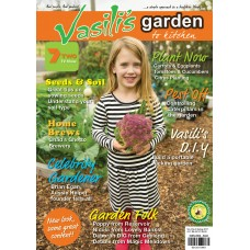Vasili's Magazine Subscription  -  includes 4 issues released seasonally.